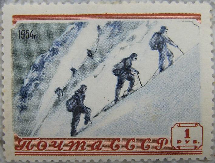 1954_Sowjetunionp.jpg