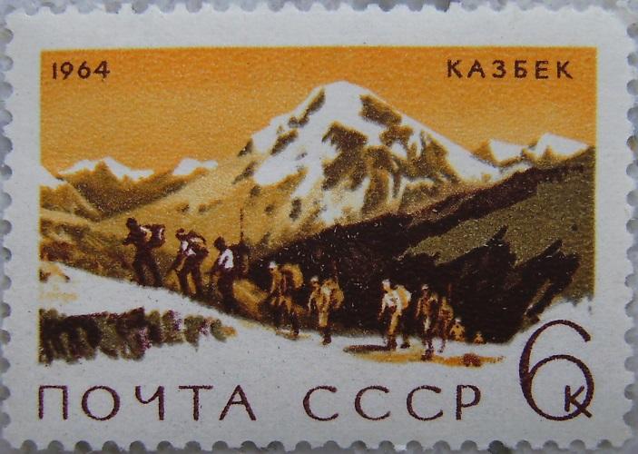1964_Sowjetunion2p.jpg