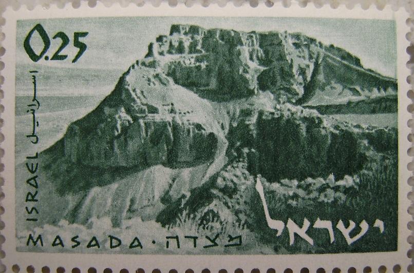 1965_Israel - Masada1p.jpg