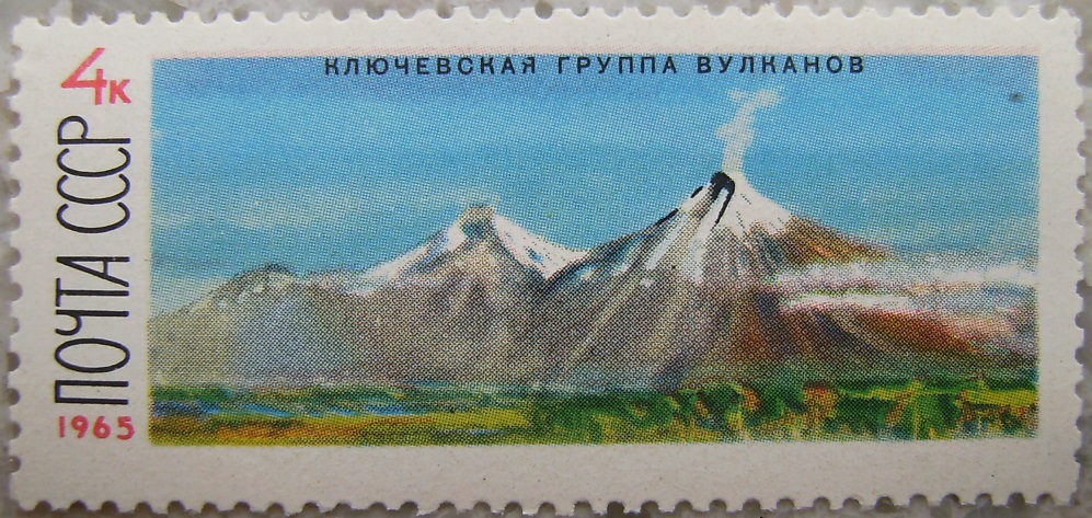 1965_Sowjetunion1 Kluchevskyp.jpg