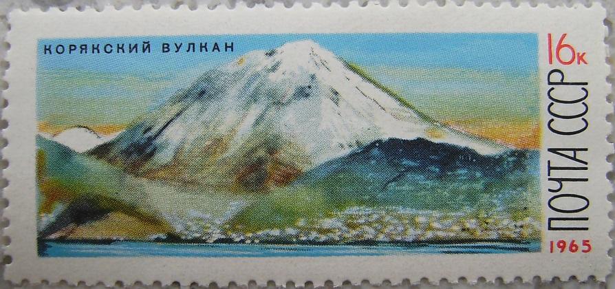 1965_Sowjetunion3 Koryakskaya Sopkap.jpg