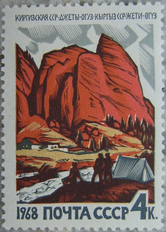 1968_Sowjetunion1p.jpg