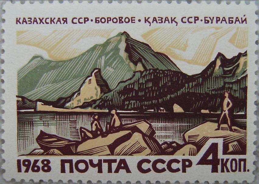 1968_Sowjetunion2p.jpg