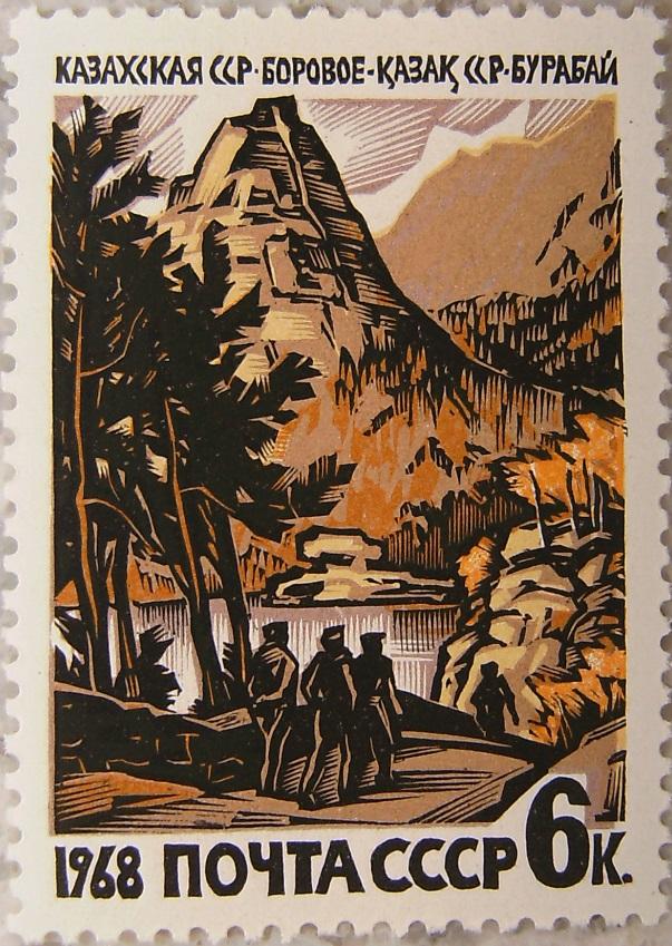 1968_Sowjetunion3p.jpg