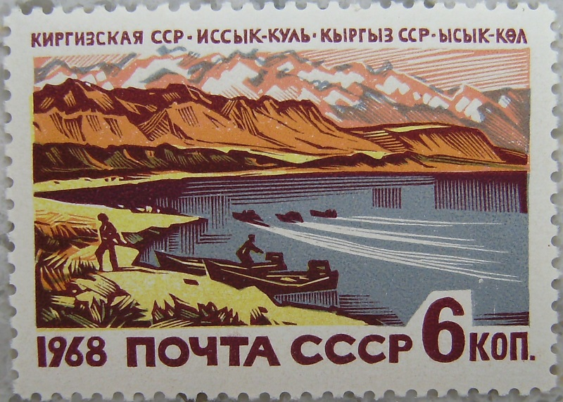 1968_Sowjetunion4p.jpg