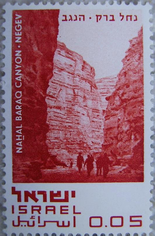 1970_Israel - Nahal Baraq Canyon Negev2p.jpg
