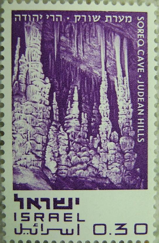 1970_Israel - Soreq Cave Judean Hills2p.jpg