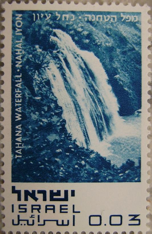 1970_Israel - Tahana Waterfall Nahal Iyon2p.jpg