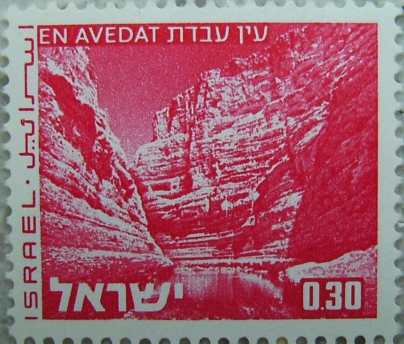 1971_Israel - En Avedatp.jpg