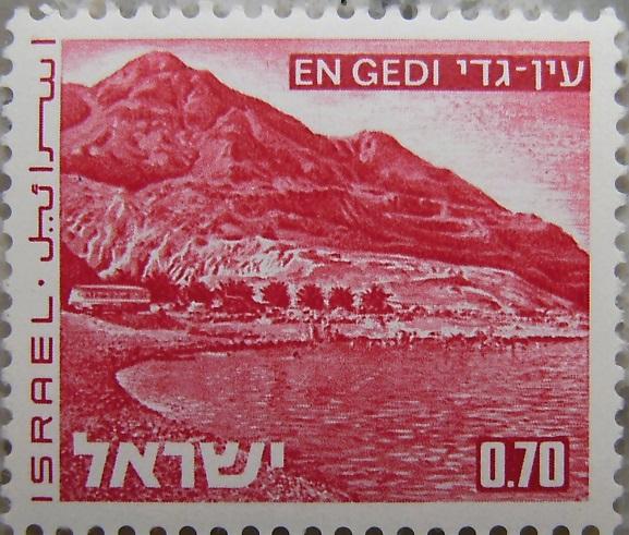 1971_Israel - En Gedip.jpg