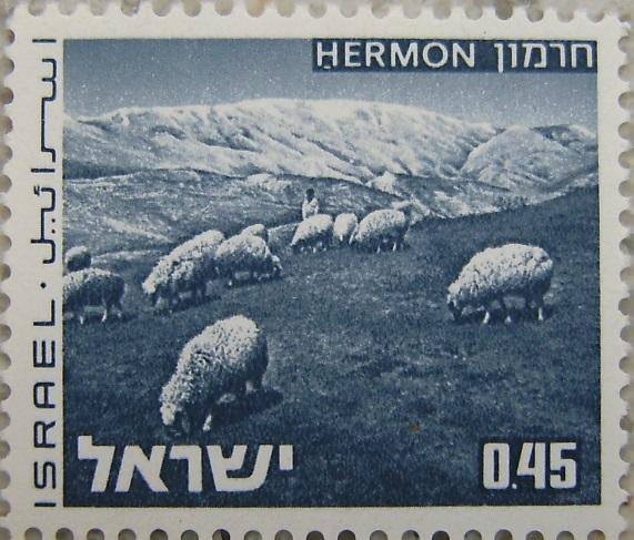 1971_Israel - Hermonp.jpg