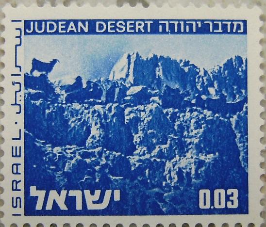 1971_Israel - Judean Desertp.jpg