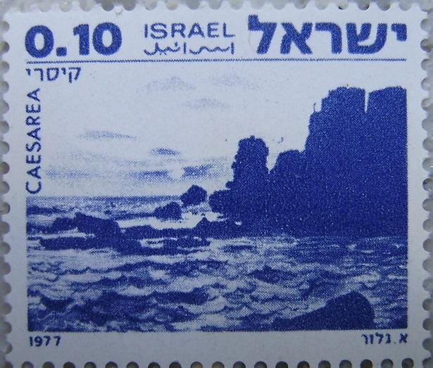 1977_Israel - Caesareap.jpg