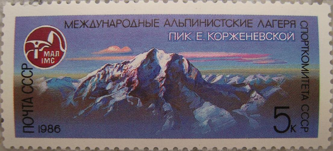 1986_Russland2 Pik Korschenewskajap.jpg