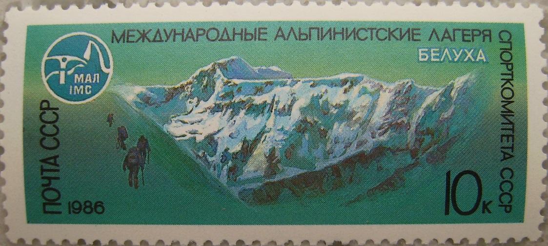 1986_Russland3 Beluchap.jpg