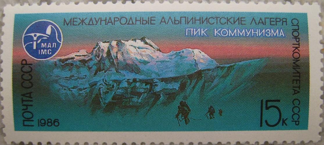 1986_Russland4 Pik Kommunismusp.jpg