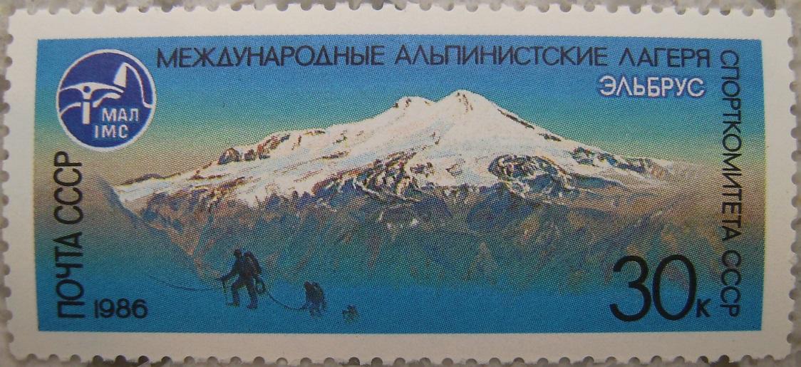 1986_Russland5 Elbrusp.jpg