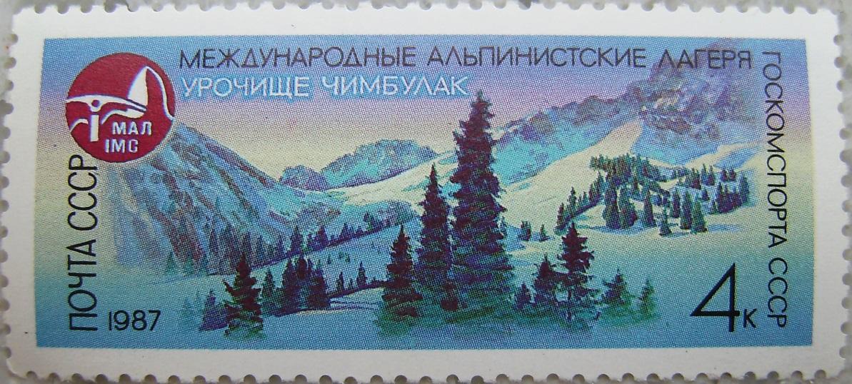 1987_Russland1 Chimbulak Gorgep.jpg