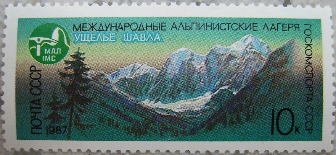 1987_Russland2 Shavla Gorgep.jpg