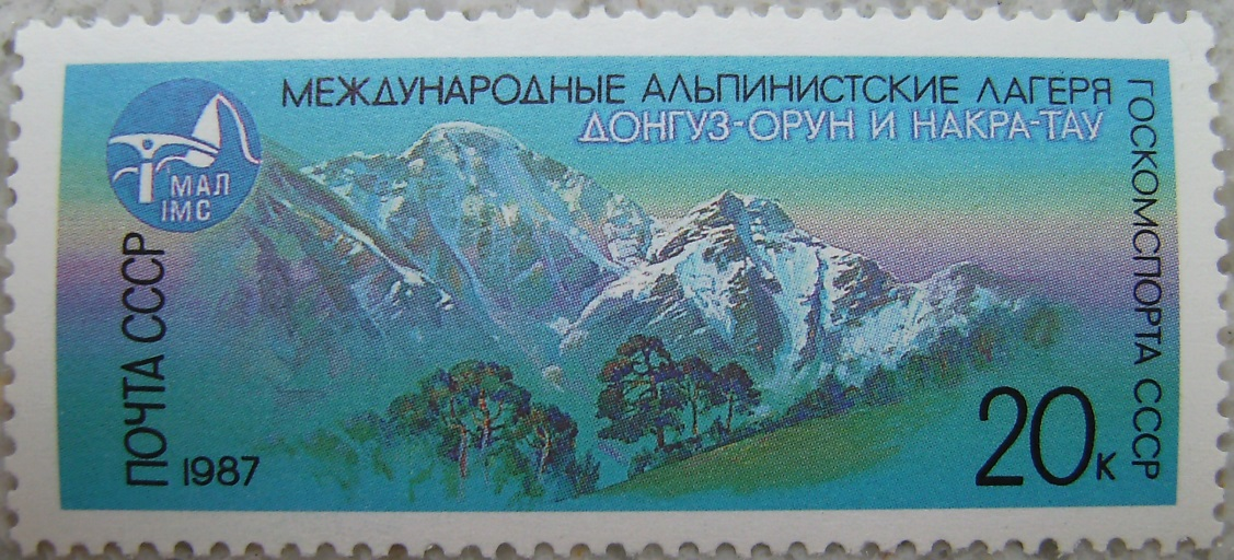 1987_Russland3 Donguzorun Nakrataup.jpg