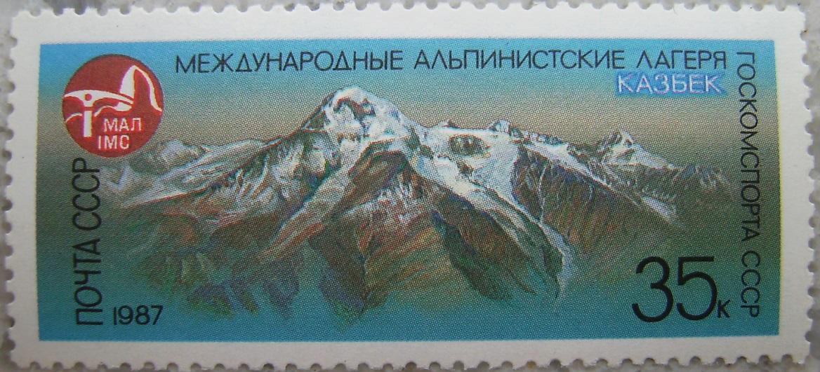 1987_Russland4 Kasbekp.jpg