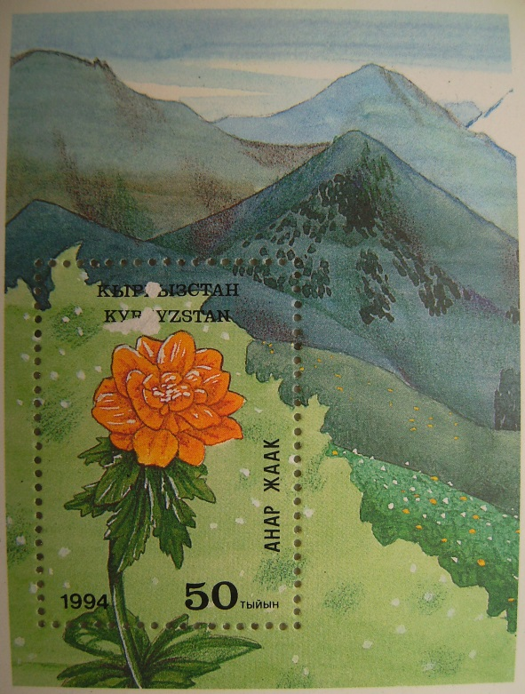 1994_Kirgisistanp.jpg